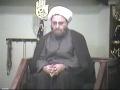قرانی گھرانہ Safar 1432 - Majlis 3 at Zainabia - Maulana Hurr Shabbiri - English & Urdu