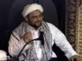 [02] H.I. Muhammad Baig - 12 Safar 1432 - Knowing Imam Hussain (a.s) - English