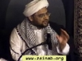 [04] H.I. Muhammad Baig - 14 Safar 1432 - Knowing Imam Hussain (a.s) - English
