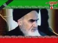 Song: Khomeini O Imam [Persian sub English]