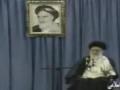 Leader speaking to residence of Zanjan - Farsi sub English