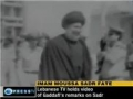 Gaddafi confessed to Musa Sadr presence in Libya - 28 Feb 2011 - English