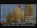 Ramadanzadeh  O Beloved Husayn - Hussain Janam - Persian sub English