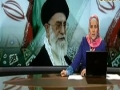 Ayatollah Khamenei: Shia Against Sunni War is a US-ZIONIST Plot - آیات الله خامنه ای - English