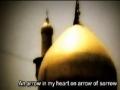 اخاف اسالك - اباذر الحلواجي - Feared to ask about - Latmiya - Arabic - sub English