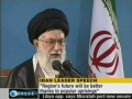 Ayatullah Khamenei: Region Future will be Better thanks to Uprisings - 27Apr2011 - English