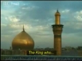 The Shah who... - Nauha Imam Hussain (as) - Farsi sub English
