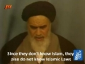 Imam Khomeini - Islamic Supreme Leader vs Dictatorship - Farsi Sub English
