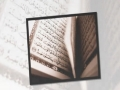[03] Al-Fatiha Verse 2 Holy Quran Insights - Sh. Hamza Sodagar - English
