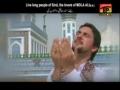 He Sindh Ji Dharti Aa - Manqabat Farhan Ali 2011 - Sindhi sub Urdu sub English