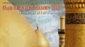 Imam Husains (a.s) Final Prayers on the Day of Taff -  Arabic sub English