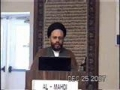 Post Marriage Seminar - Hl Molana Syed Zaki Bakri - English