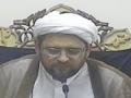 Speech Maulana Muhammad Baig - Nikah - Marriage -  English