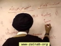Imamat and Walayat - Lesson 5 by H.I. Abbas Ayleya - English