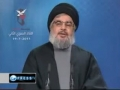 Syed Hasan Nasrallah: STL cannot harm Hezbollah - 19July2011 - English