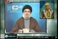 [26July11] Sayyed Hassan Nasrallah Dignity & Victory Day - ENGLISH
