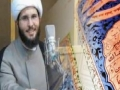 [39] Al-Baqarah Verses 40-41 Holy Quran Insights Sh.Hamza Sodagar - English