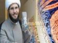 [42] Al-Baqarah Verses 43-45 Holy Quran Insights Sh.Hamza Sodagar - English