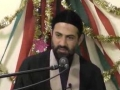 [01] Quran The Most Recited Book in the World by Agha HMR - Urdu English