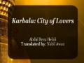 Karbala: City of Lovers - Abdul Reza Helali - Farsi sub English