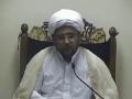 Speech Maulana Muhammad Baig - Hazrat Ali (a.s) and Quran - English