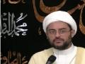 [5] Shias in the view of Imam Ali (a.s) - H.I. Hyder Shirazi - Ramadan 2011 - English