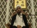 [10] H.I. Baig - Ramadan 2011 - How to make Prayers Accepted 1 - English