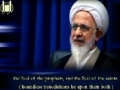 [MC 2011] Ayatullah Jawadi Amuli - Special Message for 7th Annual Conference - Farsi sub English