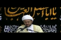 [7] Shias in the view of Imam Ali (a.s) - H.I. Hyder Shirazi - Ramadan 2011 - English
