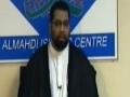 [Ramadan 1432 - Asad Jafri - 11] Repentence in the Holy Quran - Night 10 11Aug11- English