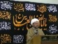 [11] Shias in the view of Imam Ali (a.s) - H.I. Hyder Shirazi - Ramadan 2011 - English