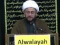 [17] Shias in the view of Imam Ali (a.s) - H.I. Hyder Shirazi - Ramadan 2011 - English