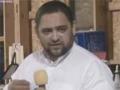 [H.I. M. Baig] Short Speech - What is Tauba? - 1st Annual MC Quad State Family Camp - English