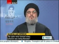 FULL Speech on the Anniversary of Martyrs Day by Sayyed Hassan Nasrallah - 11 November 2011 - [ENGLISH]
