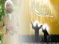 [ENGLISH e-Book] Al-Ghadir and its Relevance to ISLAMIC UNITY by Shaheed Ayatullah Mutahhari