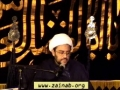 [12] Ashura Night - Secrets of Success - H.I. Hayder Shirazi - Muharram 1433 - English