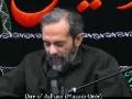 Ashura Day Masaib - H.I. Sayyed Abbas Ayleya - Muharram 1433 - English