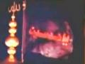 Raised By Allah - Latmiya - English