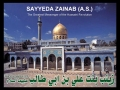 Sayyeda ZAINAB (s.a) The Greatest Messenger of Hussaini Revolution - Urdu English