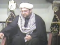 [1] Eesar - H.I Muhammad Baig - Muharram 1433 - English