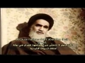 Imam Khomeini sent gifts to his Christian neighbours for Christmas - Arabic sub English