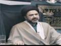 Shahadat of Imam Hassan and Imam Raza.a,s/22/01/12 - English-Urdu