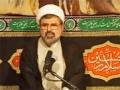 [2] Words of Wisdom from Imam Hussain - Arbaeen 2012 - Sheikh Bahmanpour - English
