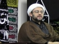 [13][1/2] Prophet (sa) Advice to Abazar (ra) - Haq & Batil - English