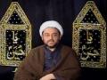 [1] Kindness and bonding with Imam Mahdi (a.s) - H.I. Hyder Shirazi - English