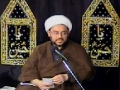 [2] Kindness and bonding with Imam Mahdi (a.s) - H.I. Hyder Shirazi - English
