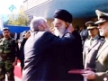 Ayatullah Khamenei at Imam Ali Military Academy - 07/08 - Military Parade - All Languages