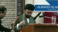 [16 Mar 2012] Friday Sermon by Moulana Zaki Baqri at CIG Toronto - English