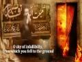 The Lost Fragrance of Heaven - Abdul Reza Helali - Farsi sub English