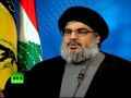 Syed Hasan Nasrallah Interview with RT - 17APR12 - English